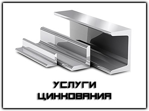 изготовление металлоконструкций