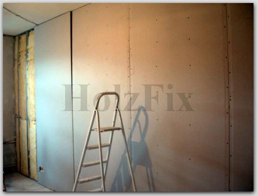 Листы гипсокартона для стен