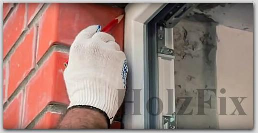 Разметка для установки металлопластиковых окон